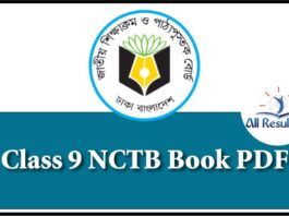 Class 9 NCTB Book