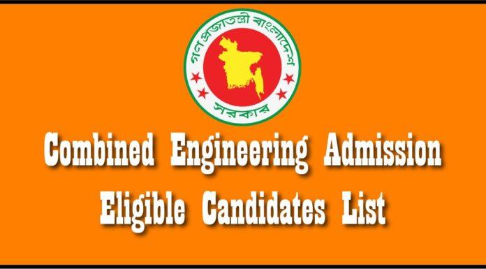 Engineering Admission Eligible Candidates List