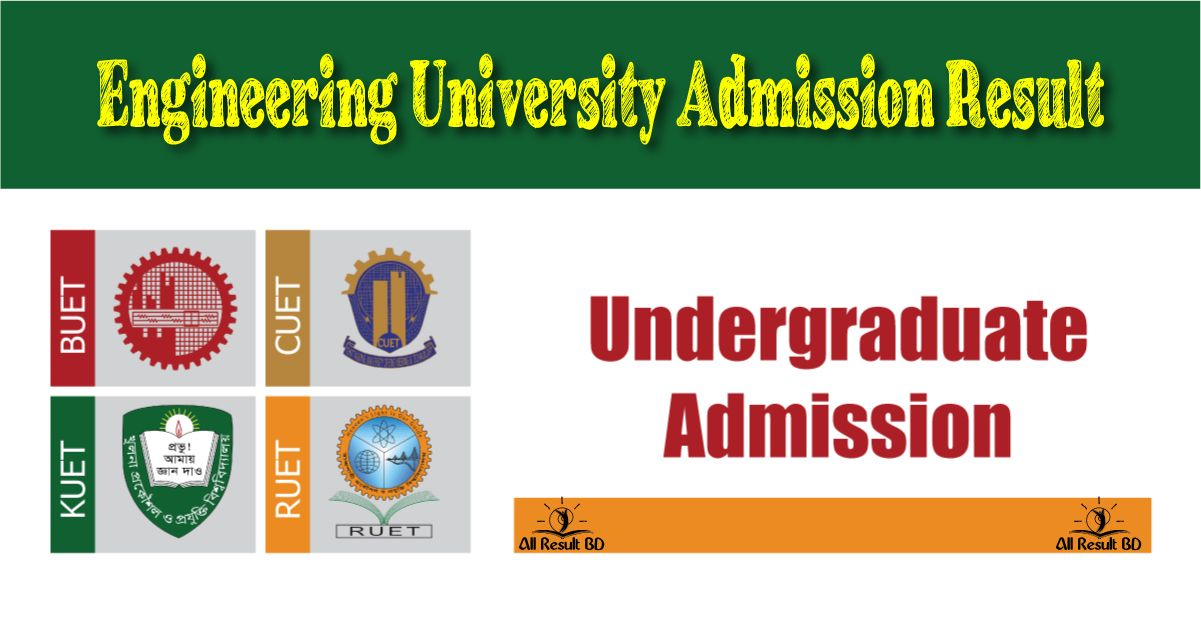 Engineering University Admission Result
