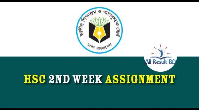 HSC 2nd Week Assignment