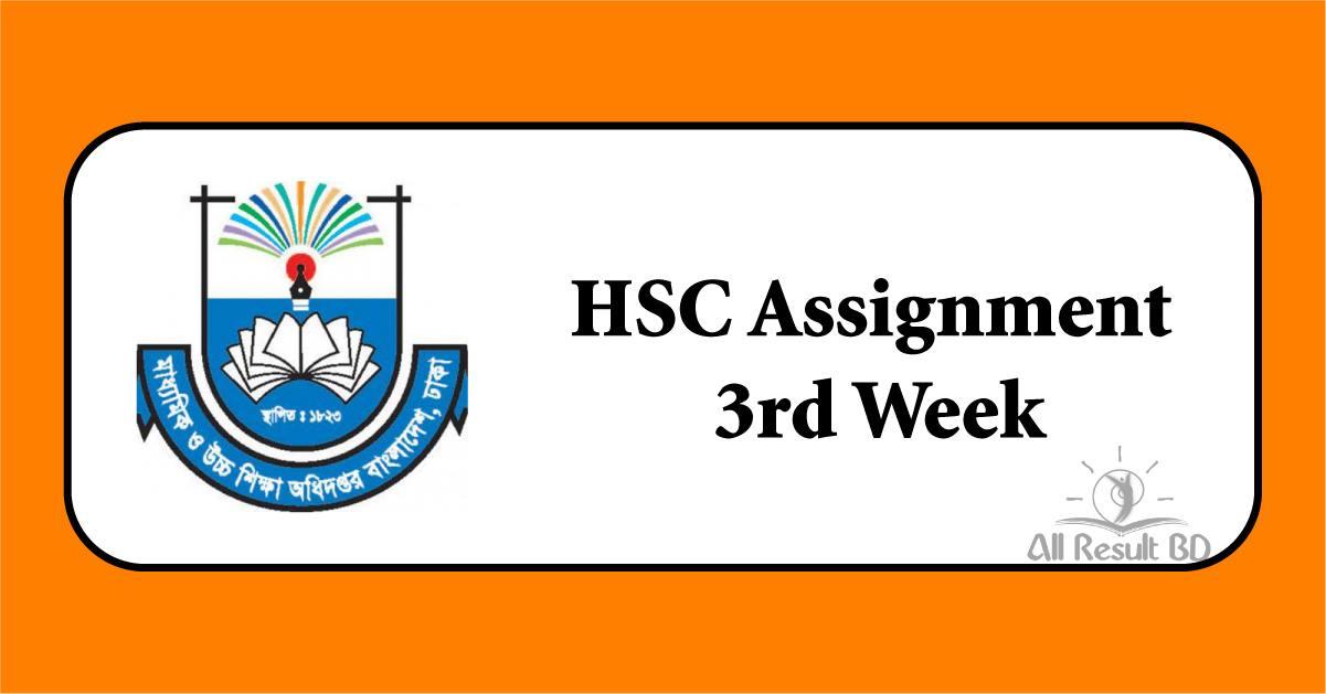 HSC Assignment 2022 3rd Week