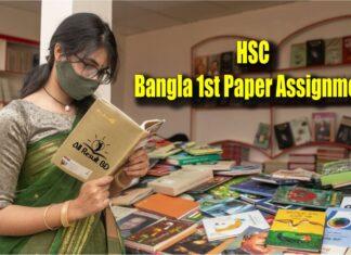 HSC Bangla 1st paper Assignment