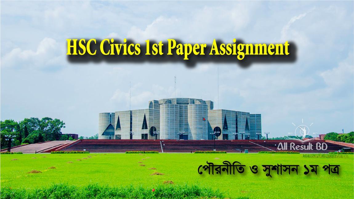 HSC Civics Assignment