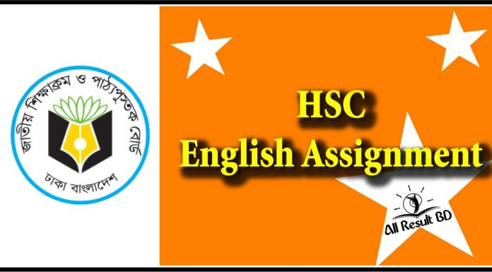 HSC English Assignment