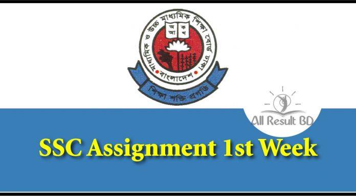 SSC Assignment 1st Week