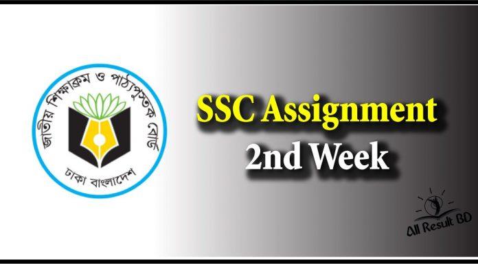 Class 10 Assignment 2nd Week