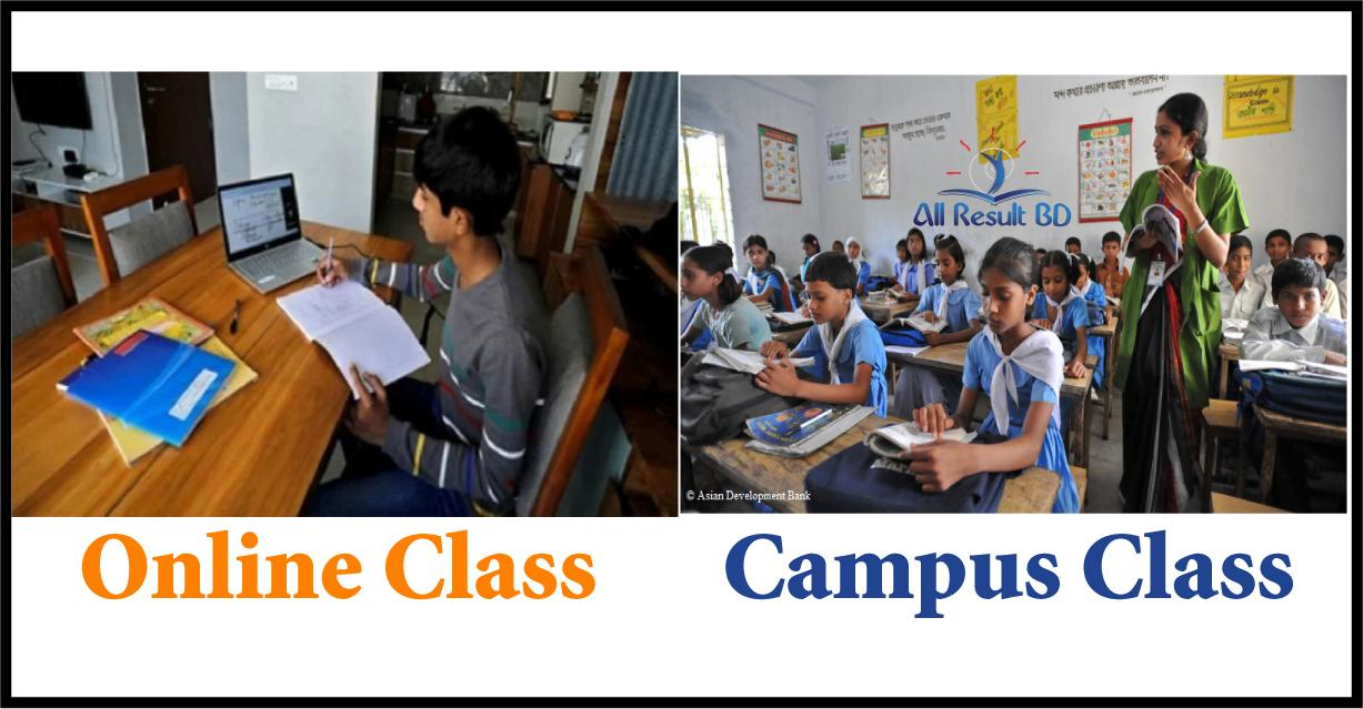 online class and in campus class