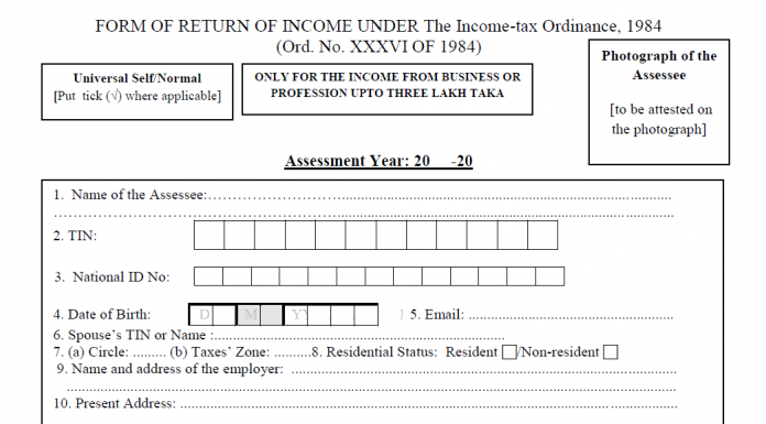 1 Page Income Tax Return Form