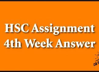 HSC Assignment 4th Week