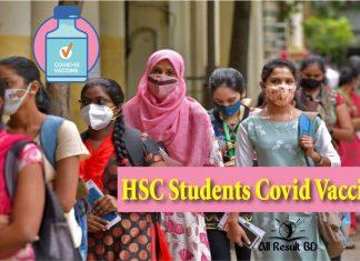 HSC Students Covid Vaccine