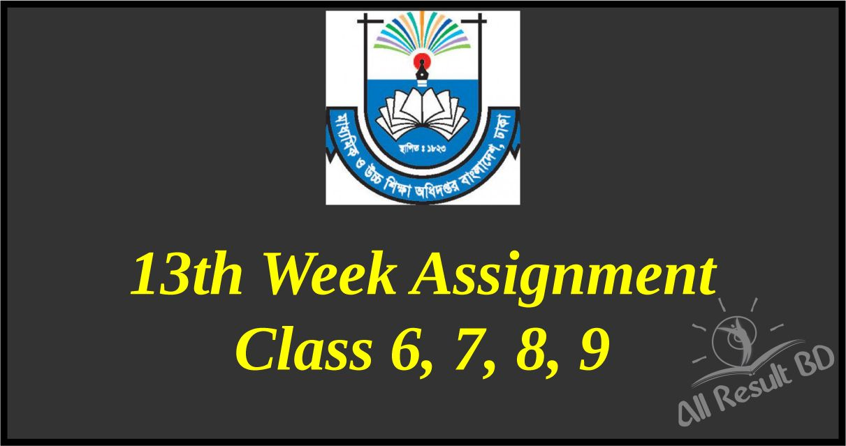 13th Week Assignment
