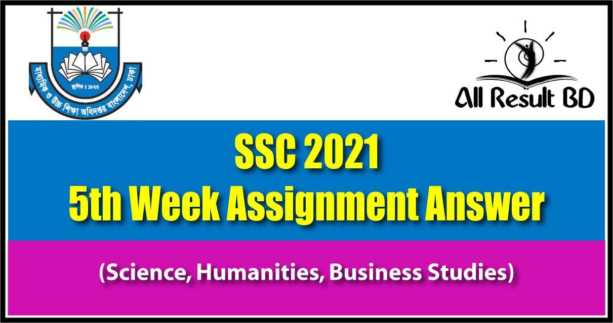 5th Week SSC 2021 Assignment
