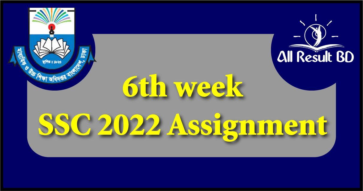 6th week SSC 2022 Assignment