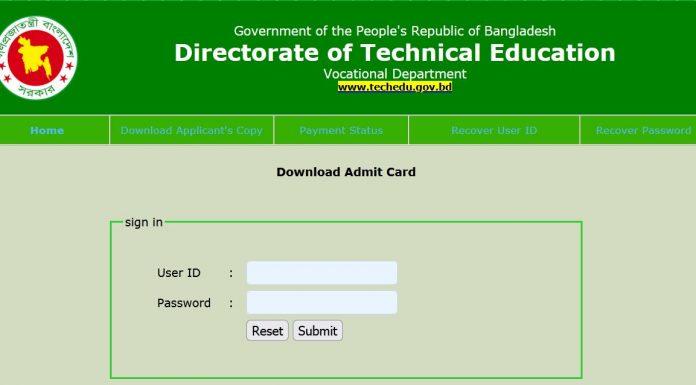 DTEV Admit Card