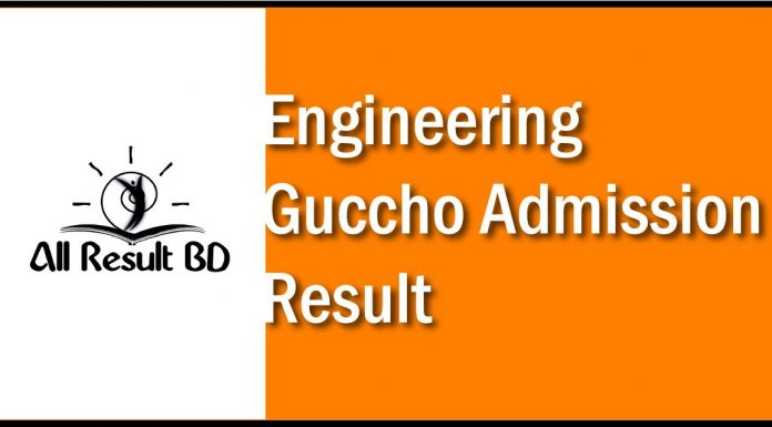 Engineering Guccho Admission Result