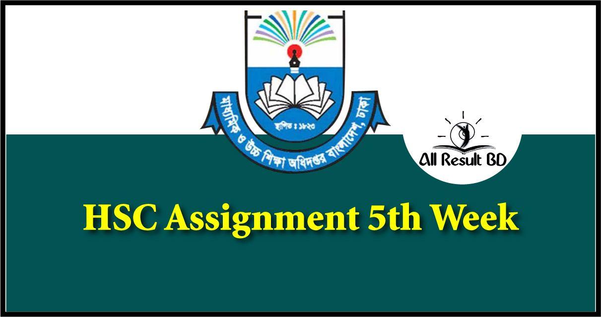 HSC Assignment 5th Week