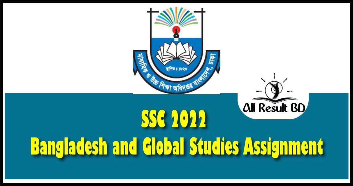 SSC 2022 BGS Assignment