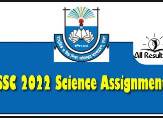 SSC 2022 Science Assignment