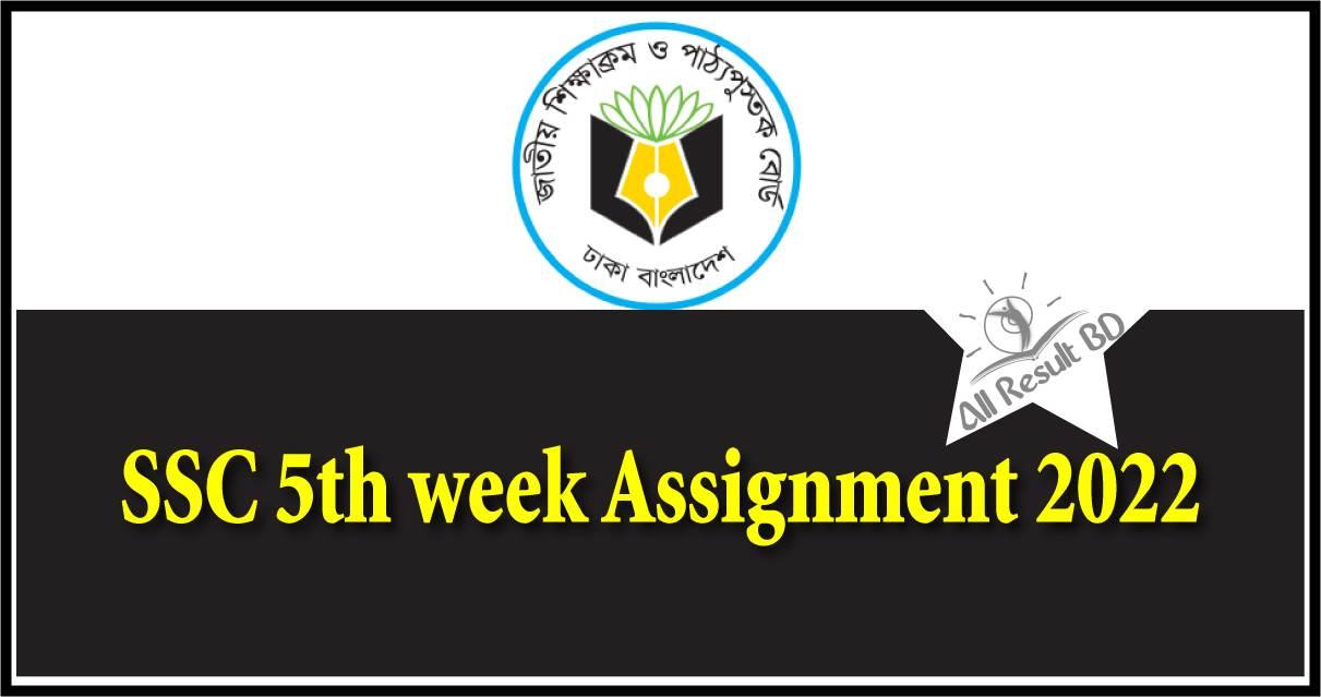 SSC 5th week Assignment 2022
