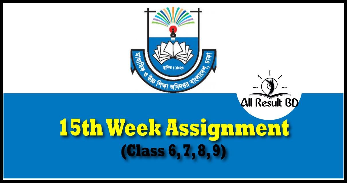 15th Week Assignment Answer