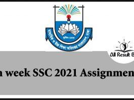 7th Week SSC 2021 Assignment