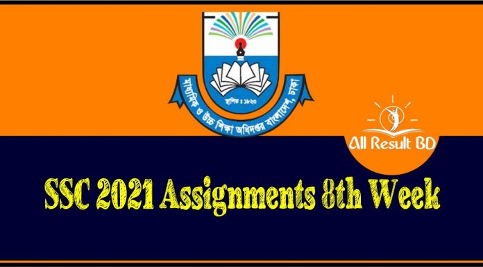 SSC 2021 Assignments 8th Week
