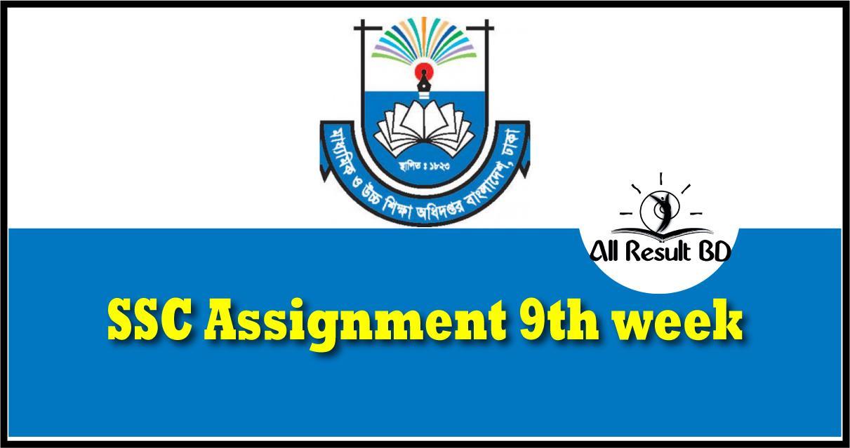 SSC 9th week Assignment