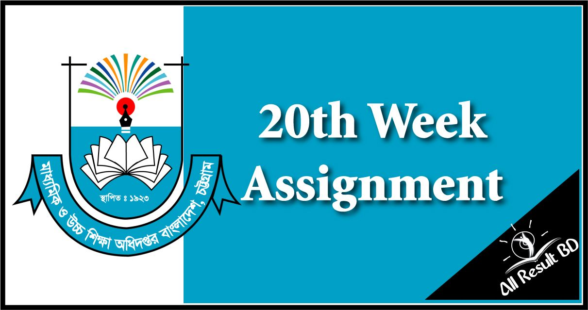 20th Week Assignment