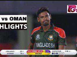 Bangladesh vs Oman Highlights T20