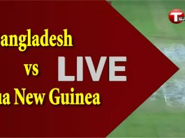 Bangladesh vs Papua New Guinea