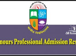 NU Honours Professional Admission Result