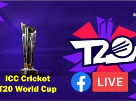 ICC T20 World Cup Live