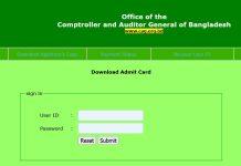 OCAG Admit Card
