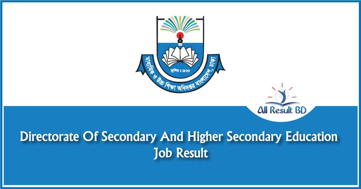 dshe job result